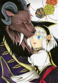 Читать мангу Princess of the Sacrifice & King of the Beast / Принесённая в Жертву Принцесса и Царь Зверей / Niehime to Kemono no Ou онлайн