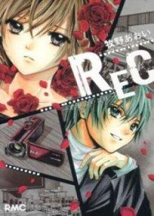 Читать мангу REC - the day you cried / REC - День, когда ты плакала / Rec - Kimi ga Naita Hi онлайн