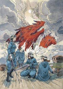 Читать мангу Airborne Dragons / Небесные Драконы / Kuutei Dragons онлайн