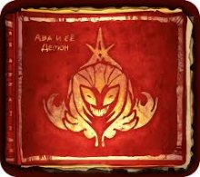 Читать мангу Ava's Demon / Ава и её Демон онлайн