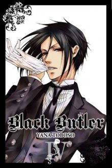 Читать мангу Black Butler / Тёмный дворецкий / Kuroshitsuji онлайн бесплатно