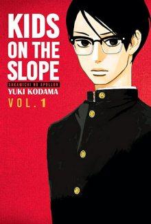 Читать мангу Kids on the Slope / Упрямый Аполлон / Sakamichi no Apollon онлайн