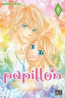 Читать мангу Papillon / Папильон - Цветок и Бабочка / Papillon - Hana to Chou онлайн бесплатно