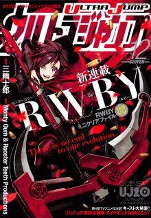 Читать мангу RWBY / Красный, Белый, Черный, Желтый / РУБИ онлайн