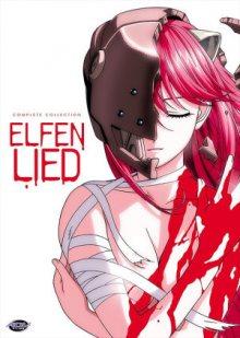 Читать мангу Elfen Lied / Эльфийская песнь онлайн