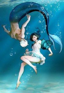 Читать мангу Siren's Lament / Плач сирены онлайн