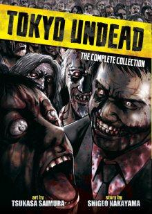 Читать мангу Tokyo Undead / Мертвецы Токио онлайн