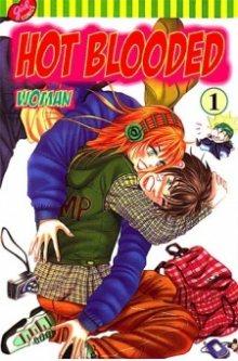 Читать мангу Hot-Blooded Girl / Страстная женщина / Hot-Blooded Woman онлайн бесплатно