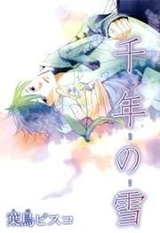 Читать мангу A Thousand Years of Snow / Тысяча лет снега / Sennen no Yuki онлайн
