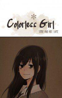 Читать мангу Colorless girl / Бесцветная девушка / Musaeg sonyeo онлайн