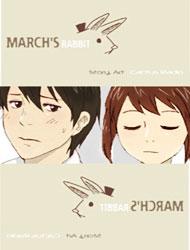 Читать мангу March Rabbit / Мартовский кролик / 3wol-ui tokki онлайн