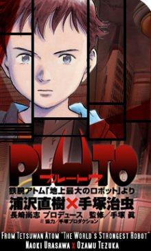 Читать мангу Pluto / Плутон / Pluto: Urasawa x Tezuka онлайн бесплатно