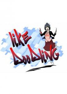 Читать веб-манхву Like Doodling / Любитель рисовать онлайн бесплатно