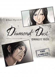 Читать мангу Diamond Dust / Алмазная пыль онлайн