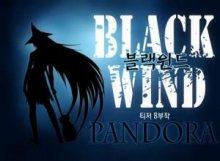 Читать веб-манхву Black Wind / Черный вихрь / Black Wind Pandora онлайн бесплатно