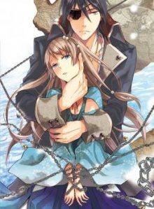 Читать мангу Captive Princess of the Blue Sea / Принцесса, плененная синим морем / Aoki Umi no Toraware Hime онлайн бесплатно