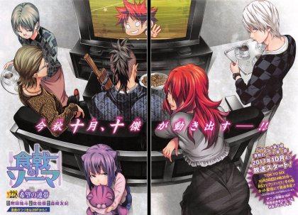Читать новость про экранизацию манги Shokugeki no Soma третий сезон