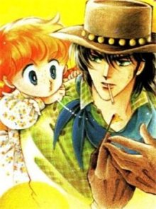 Читать мангу Desert Angel / Ангел пустыни / Kouya no Tenshidomo онлайн