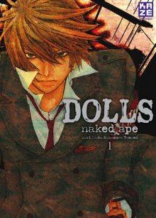 Читать мангу Dolls / Куклы онлайн