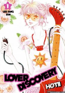 Читать мангу Lover Discovery / А о любви ты можешь забыть!  / Forget About Love онлайн