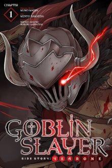 Читать мангу Goblin Slayer: Side Story Year One / Убийца Гоблинов: Год первый онлайн