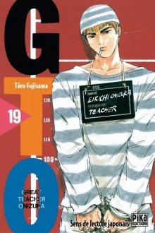 Читать мангу Great Teacher Onizuka / Великий учитель Онизука / GTO онлайн