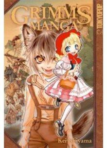 Читать мангу Grimms Manga / Манга братьев Гримм онлайн