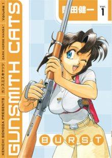 Читать мангу Gunsmith Cats - Burst / Оружейницы: Взрыв онлайн бесплатно