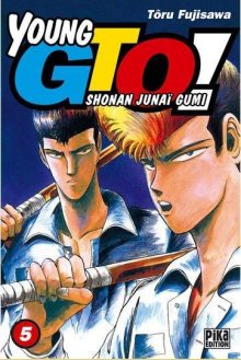 Постер к комиксу Young GTO! Shonan Junai Gumi / Крутой учитель Онидзука: Ранние годы / Shounan Jun'ai Gumi