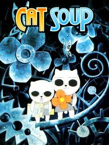 Читать мангу Cat soup. Udon / Cat soup / Кошачий суп. Удон / Nekojiru Udon онлайн