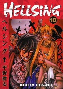 Читать мангу Hellsing / Хеллсинг онлайн