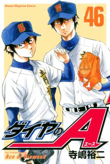 Читать мангу Ace of Diamond / Путь аса / Daiya no A / Dia no Ace / Diamond no Ace онлайн