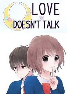 Читать мангу Love Doesn't Talk / Любовь не говорит / Kanojo-tachi wa Kataranai онлайн