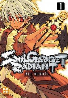 Читать мангу Soul Gadget Radiant / Духовный артефакт онлайн