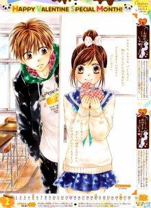 Читать мангу First Love Like a Sweet Honey / Первая любовь, похожая на сладкий мёд / Hachimitsu ni Hatsukoi онлайн