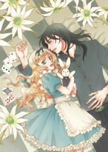 Читать мангу Black rose Alice / Чёрная роза Алисы / Kuro Bara Alice онлайн