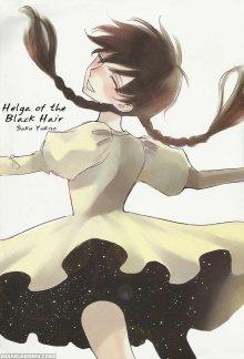 Читать мангу Helga of Dark Hair / Темноволосая Хельга / Kurokami no Helga онлайн