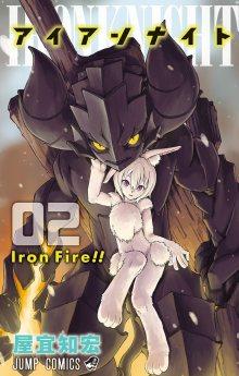 Читать мангу Iron Knight / Железный рыцарь онлайн бесплатно