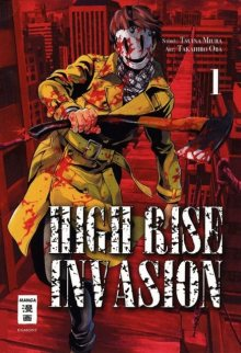 Читать мангу High Rise Invasion / Небесное вторжение / Tenkuu Shinpan онлайн бесплатно