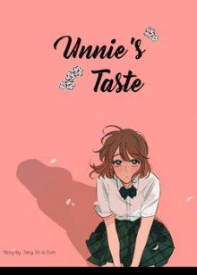 Читать мангу Unnie's Taste / Вкус Унни / Eonniui Chwihyang онлайн