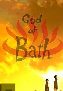 Читать мангу God of Bath / Банный Бог онлайн
