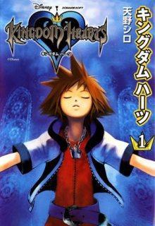 Читать мангу Kingdom Hearts / Королевство сердец онлайн