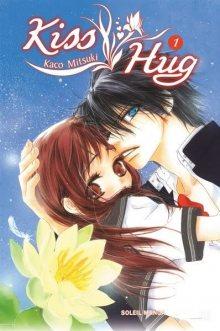Читать мангу Kiss/Hug / Поцелуй/Объятия онлайн