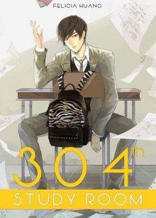 Читать мангу 304th Study Room / 304-й кабинет онлайн