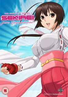 Читать мангу Sekirei / Сэкирэй онлайн бесплатно