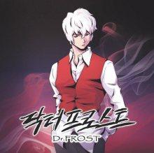 Постер к комиксу Dr. Frost / Доктор Фрост