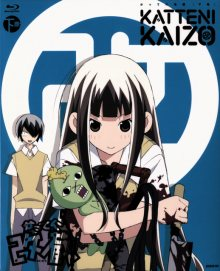 Читать мангу Katteni Kaizou / Киберэгоист Кайдзо / Katte ni Kaizou онлайн