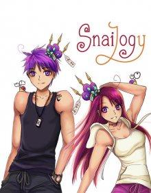 Читать мангу Snailogy / Улиткология онлайн