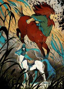 Читать мангу Centaur / Кентавры / Jinba онлайн