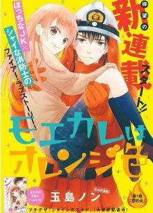 Читать мангу My boyfriend in orange / Мой парень в оранжевом / Moe Kare wa Orange Iro онлайн